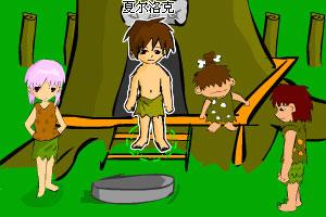 《石器时代测试版》游戏画面1