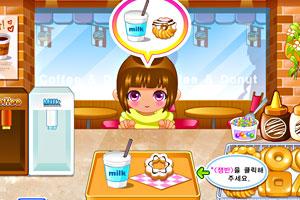 可爱甜甜圈小店