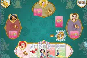 《公主12扑克牌》截图3