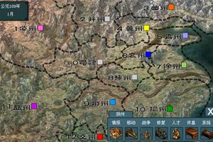 《三国传0.9》游戏画面1