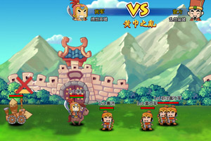 《三国Q战》游戏画面1