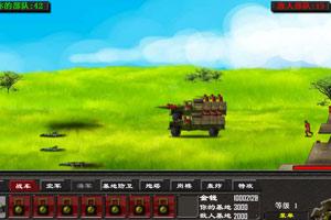 《高级战争变态版》游戏画面1