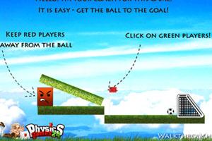《物理世界杯3修改版》游戏画面1
