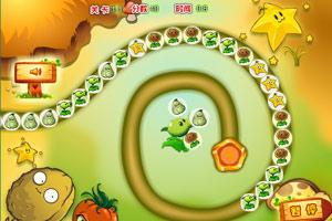 《植物大战僵尸祖玛》游戏画面1