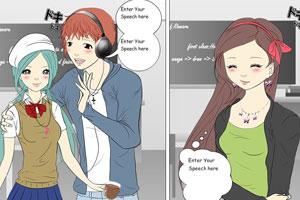可爱漫画5