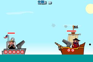 《船长大战海盗中文版》游戏画面1