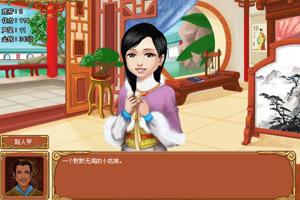 《皇后成长计划1.8》游戏画面1
