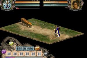 《金庸群侠传2正式版1.0修改版》游戏画面1