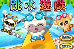 《花样跳水中文版》截图1