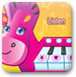 波莉的小马钢琴