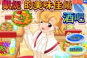 《露天小吃店中文版》游戏画面1