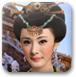 唐宫三公主