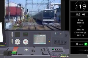 《安全开火车》游戏画面1