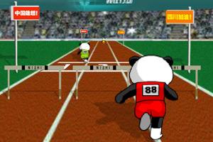 《熊猫跨栏》游戏画面1