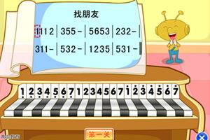 《黄金小豆学钢琴》游戏画面1