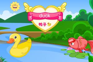 《亲爱的动物2》游戏画面1