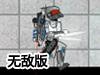 超时空战士2终极无敌版