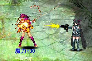 美少女大作战3