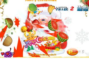 《圣诞节切水果》游戏画面1