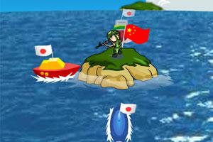 《钓鱼岛是中国的》游戏画面1