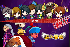 《韦小宝的七个老婆2无敌版》游戏画面1