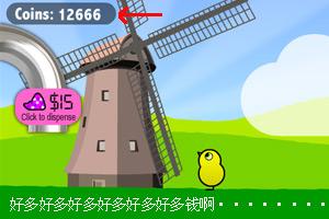 《小鸭子的生活3无敌版》游戏画面1