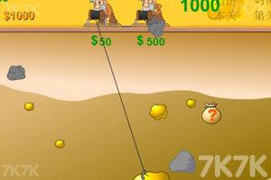 《黃金礦工雙人版》截圖4