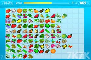 《果蔬连连看》游戏画面10
