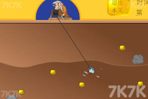 《黄金矿工中文版》游戏画面8