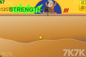 《黄金矿工单人版》游戏画面10