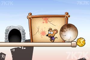 《奶酪陷阱捕老鼠》游戏画面7