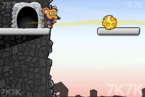 《奶酪陷阱捕老鼠》游戏画面10