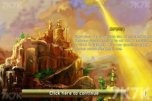 《上古Dota》游戏画面5