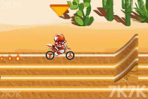 《越野摩托竞速赛》游戏画面3
