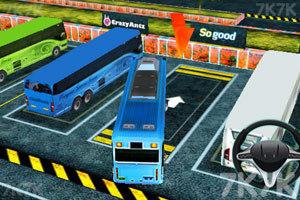 《3D巴士停车》游戏画面4