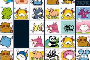 《宠物连连看》游戏画面3