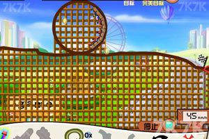 《疯狂过山车》游戏画面4