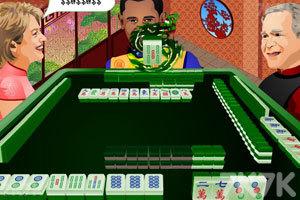 《中国传统麻将》游戏画面10