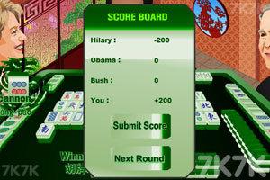 《中国传统麻将》游戏画面8
