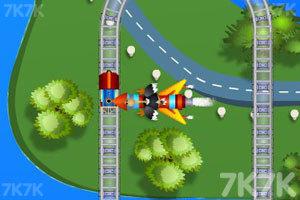 《开心火车V1.1》游戏画面3