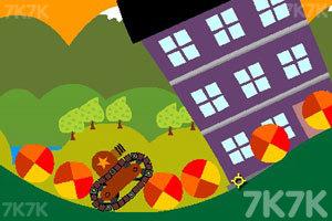 《城市坦克炮弹》游戏画面4