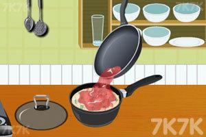 《美味牛肉蔬菜汤》游戏画面9