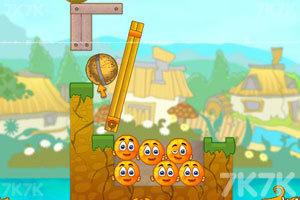 《拯救橙子2》截图1