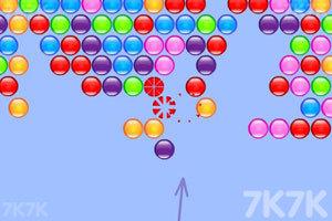 《彩色小泡泡》截图3