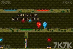 《森林冰火人3山寨版》游戏画面2