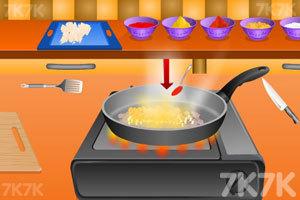 《印度奶油鸡》游戏画面7