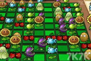 《植物战僵尸3D》游戏画面8
