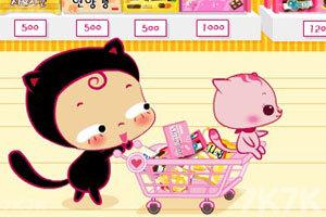 《超市大赢家》游戏画面3