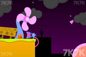 《橡皮糖探险2》游戏画面10