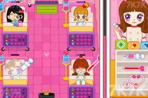 《阿sue小护士》游戏画面8